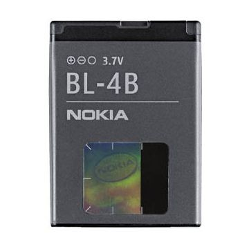 NOKIA BL-4B 700mAh, Li-IonAkku , für Nokia 7370/6111