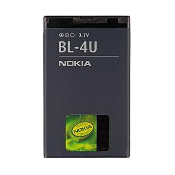 NOKIA BL-4U 1000mAh, Li-Ion, für Nokia 3120 Classic / 6600 Slide / 8800 Arte / 8800 Sapphire Arte /